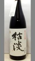 若いお酒にはない年を重ねた価値観に出会う 福岡 繁桝 枯淡 熟成大吟醸40 1800ml