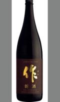お届け27年11月から 三重 清水醸造 作純米大吟醸《新酒》720ml