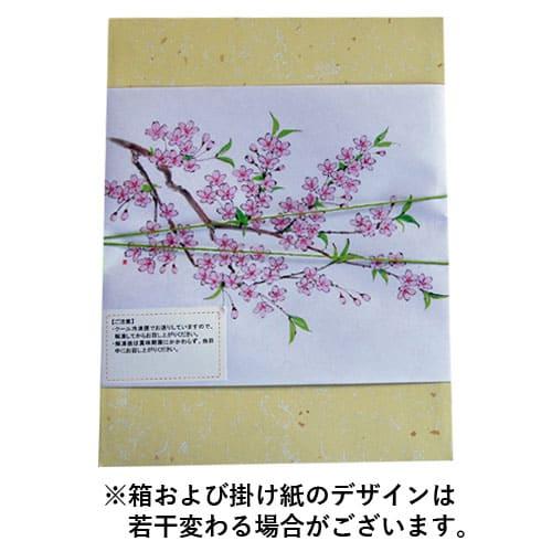 桜さく大福