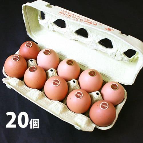 紅輝卵20個