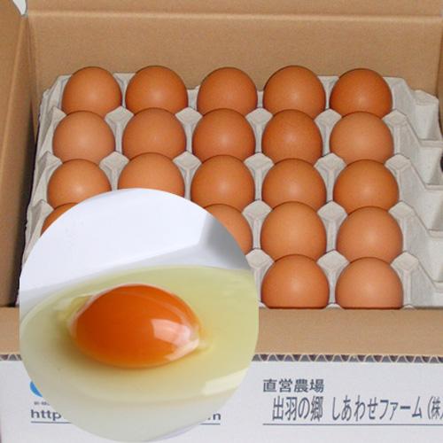 名水赤がら卵