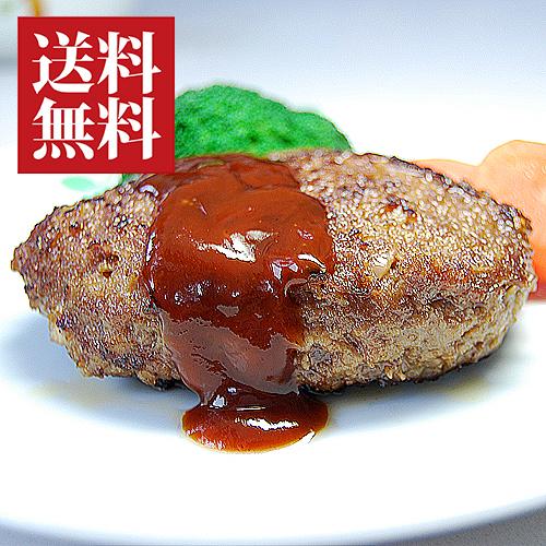 米沢牛生ハンバーグ