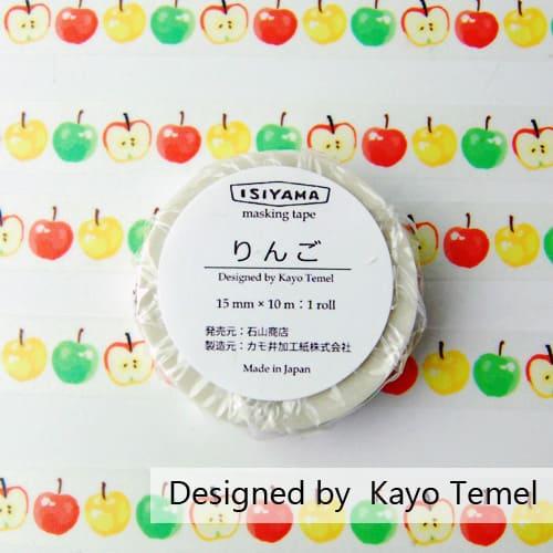 石山商店オリジナルマスキングテープ[りんご]【クロネコDM便可】