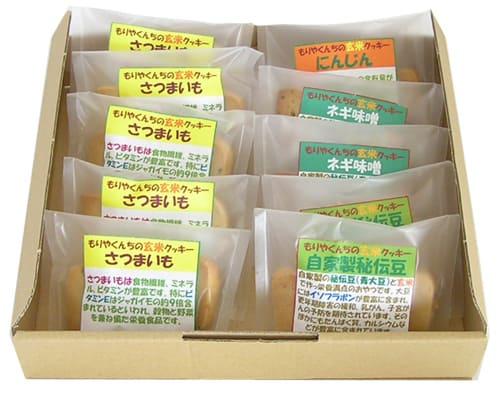 玄米クッキーセット(D)
