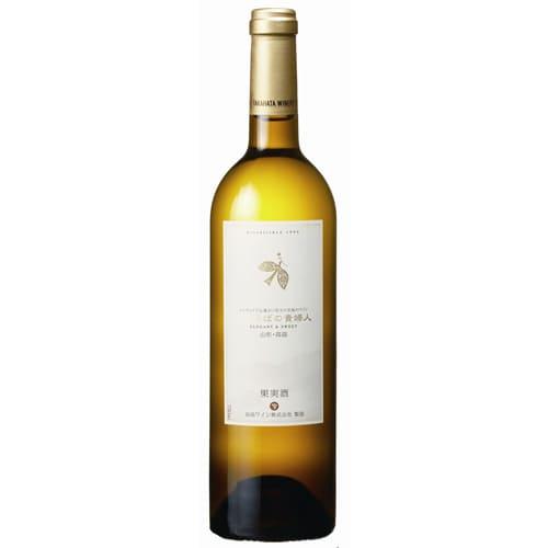 高畠ワイン