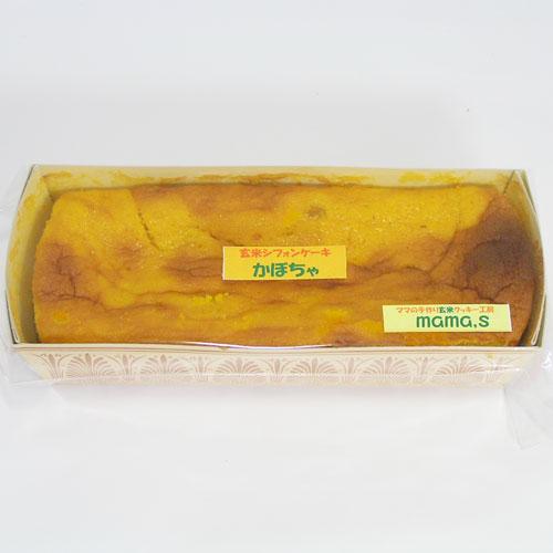 玄米おやつシフォンケーキ