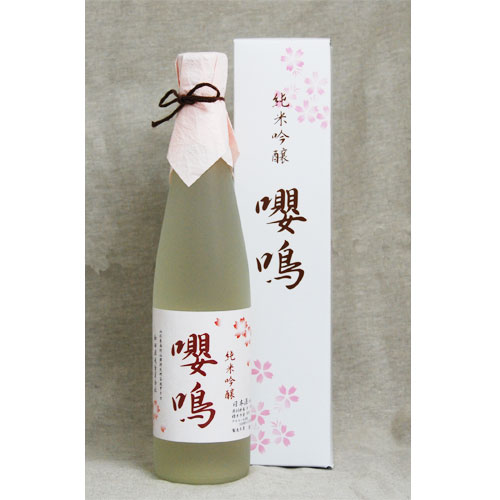 純米吟醸 嚶鳴(おうめい) 500ml