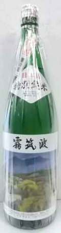茨城の地酒 「霧筑波」 特別純米 本生 1.8L クール便