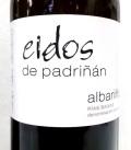 リアス・バイシャス エイドス・デ・パドリニャン スペイン産白ワイン Eidos