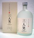 茨城・水戸の本格派芋焼酎 「三人笑(さんにんしょう)」 720mL