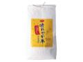 特別栽培減農薬 28年度産晴れやか米こしひかり5kg