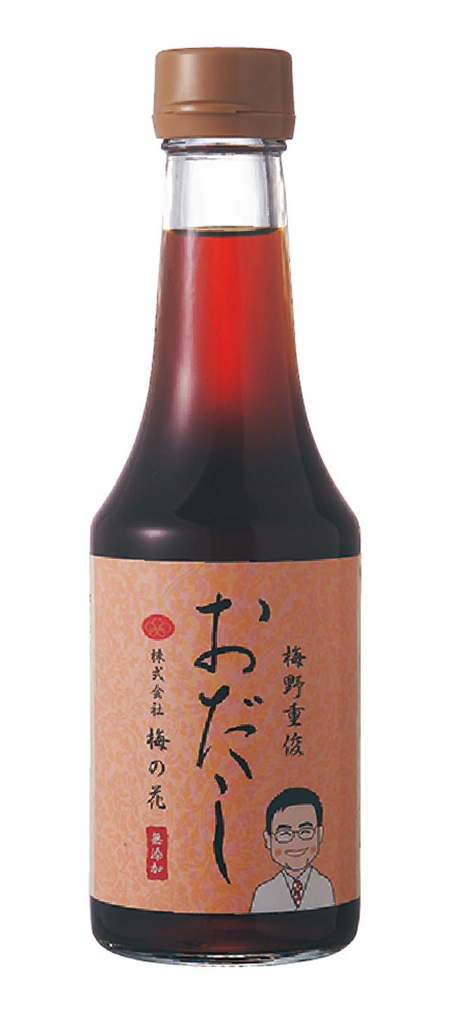 梅の花「おだし」 (商品番号:100311)