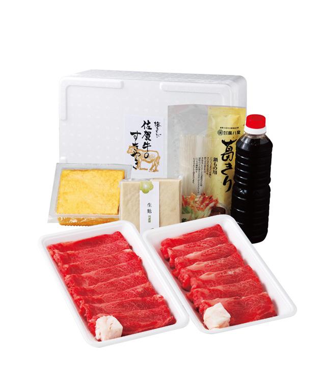 期間限定20%off【送料込】佐賀牛のすきやき (商品番号:100926)