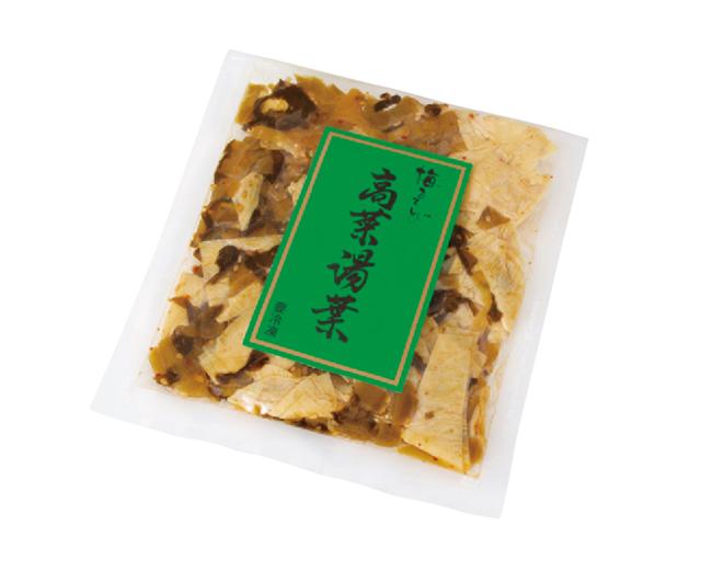 高菜湯葉 (商品番号:100766)