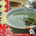 芽かぶ茶 5個セットお得用[送料無料][めかぶ茶]【ギフト】
