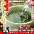 めかぶ茶  梅味 お徳用 600g(60g×10個入り)【送料無料】
