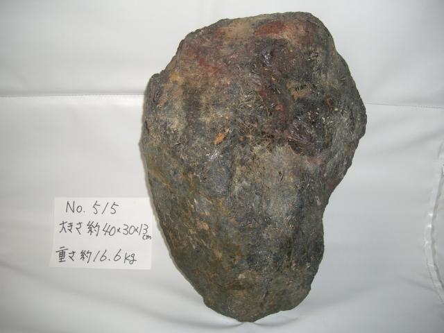 トルマリン鉱石(特大) 16.6kg 番号515