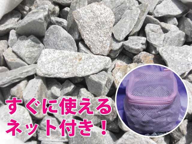 ゲルマニウム鉱石(1~3センチ台)3kg【すぐに使えるネット付き】