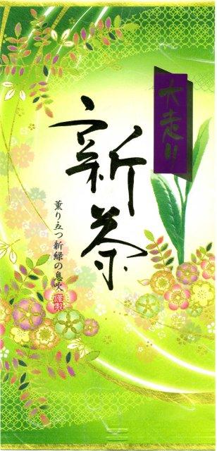 八女の新茶100g入(走り)×5本+1本サービス