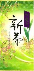 八女の新茶100g入(走り)