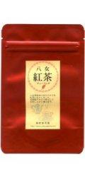八女紅茶ティーバッグ 5g×10パック入