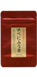 べにふうき 緑茶 粉末タイプ 30g入