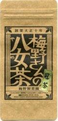 梅野さんの八女茶(かぶせ茶) 220g入