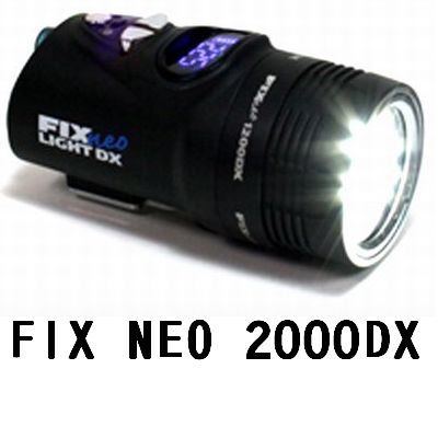 【FISHEYE】FIX NEO 2000 DX