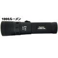 【TOVATEC】防水フュージョンビデオフラッシュライト1000