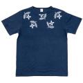 T-Shirt Floral Navy