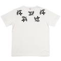 T-Shirt Floral White
