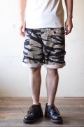 TCB jeans Crawling Shorts Tiger Camo-6