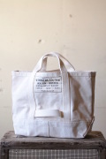 WORKERS Zip Top Tool Bag Medium Short Handle-1