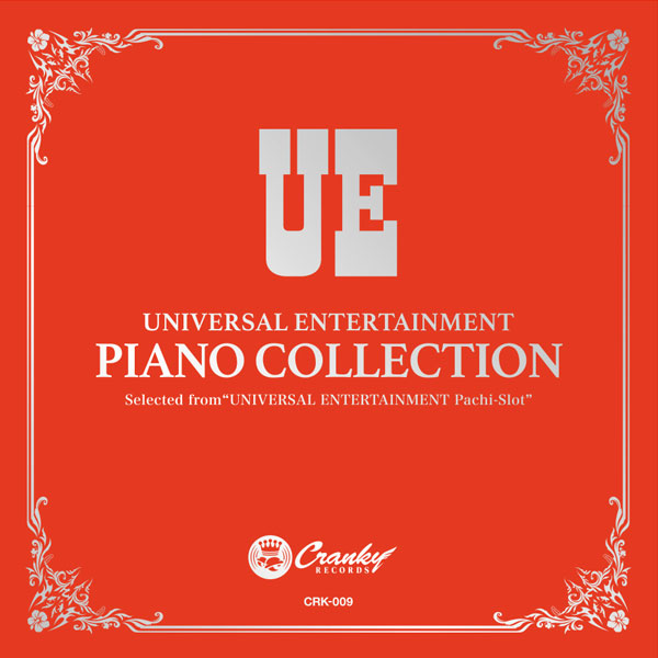 UNIVERSAL ENTERTAINMENT PIANO COLLECTION