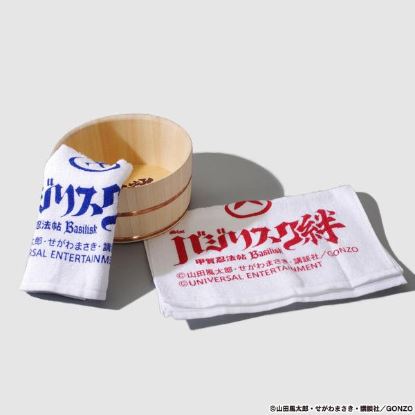 【風呂用タオル】バジリスク~甲賀忍法帖~絆