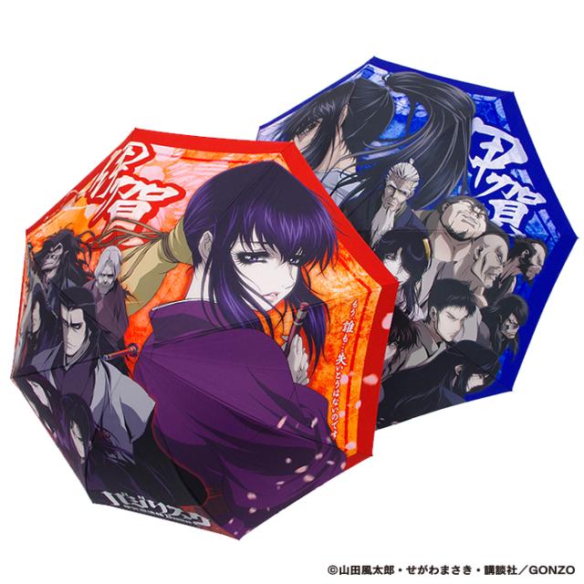 バジリスク~甲賀忍法帖~絆 傘
