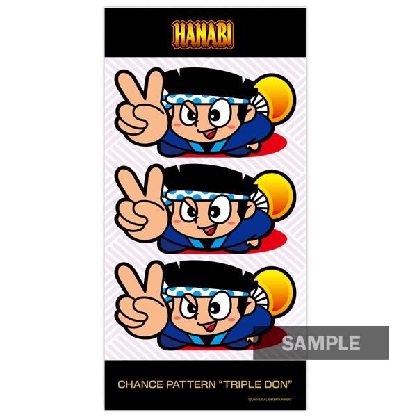 【バスタオル】ハナビ-3連ドン