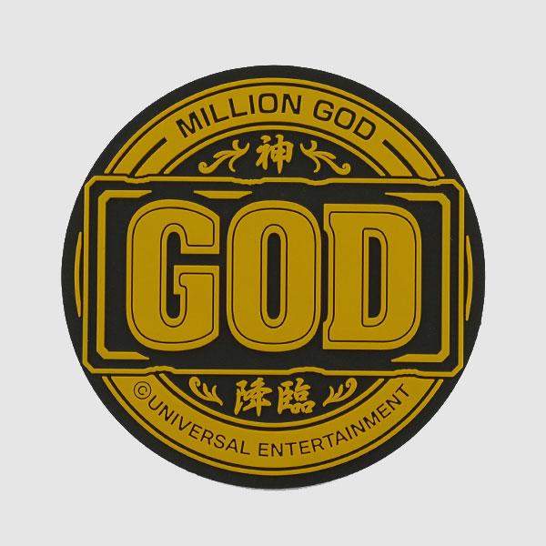 【PVCコースター】GOD 2枚セット