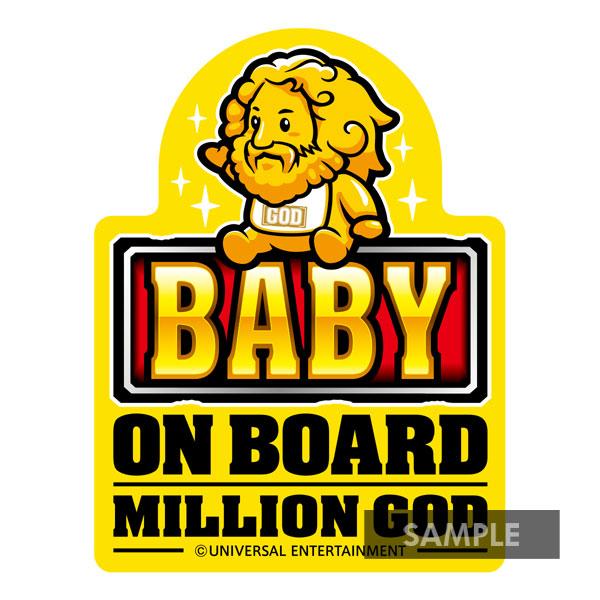 【ステッカー】セーフティーサイン-BABY ON BOARD- GOD