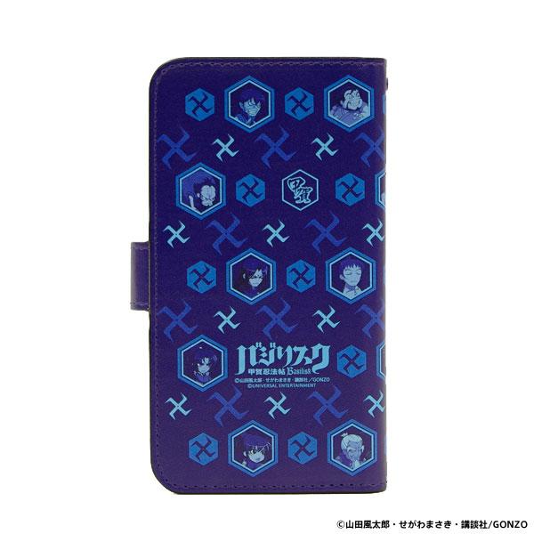 【スマートフォン用レザーカバー】バジリスク~甲賀忍法帖~甲賀
