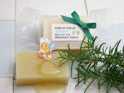 手作り石鹸アンティアン1607ロズハニ40写真
