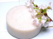 アンティアン手作り石鹸スーパーササボン桜限定生産写真