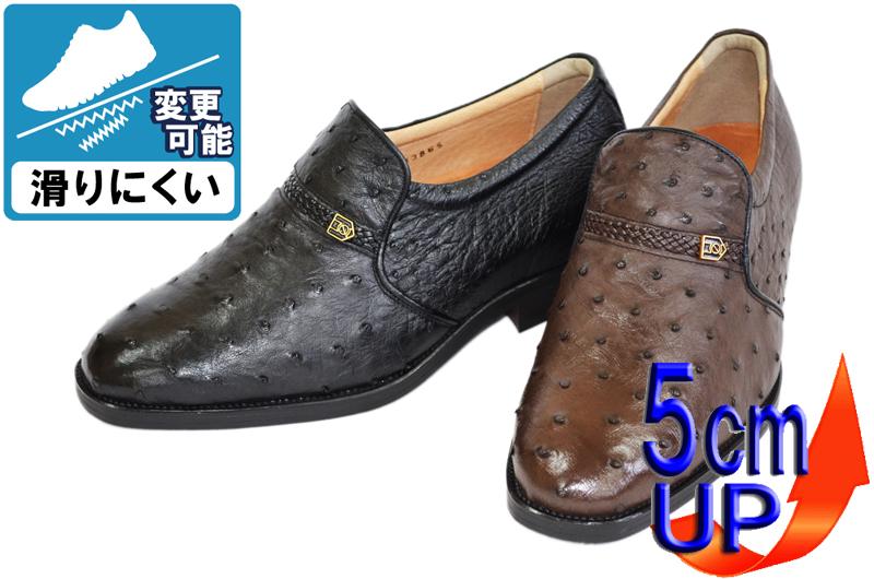 No.65オーストリッチ革プレーンスリッポン