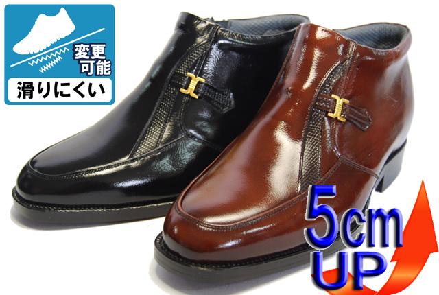 No.763牛革デザインモカハーフブーツ