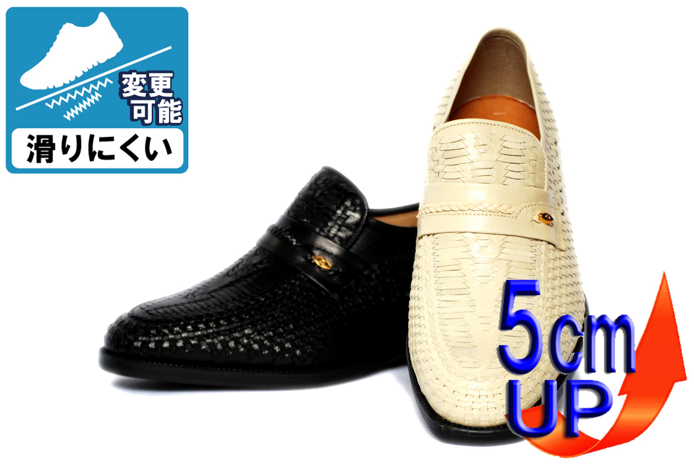 No.788山羊革メッシュスリッポン