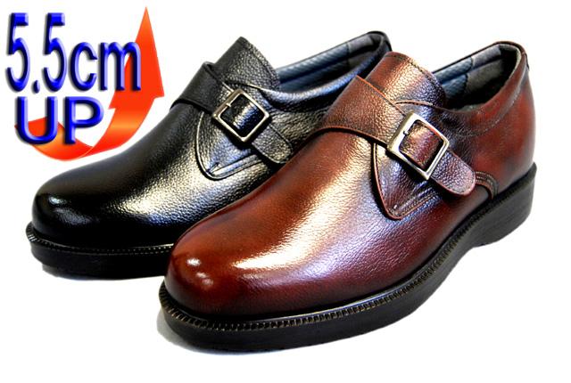 921 ヒールアップシューズ 通販 革靴本舗