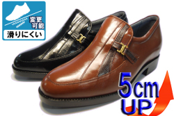 No.635 カンガルー革モカスリッポン 滑りにくい靴底へ変更可能