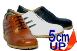997 北嶋(北島)製靴工業所のシークレットシューズ