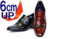 1531 ブラック・オレンジ 6cmアップシークレットシューズ 革靴本舗