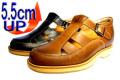 567サンダル  ヒールアップシューズ 通販の革靴本舗